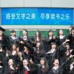 graduation china