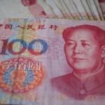 中国人民元、100元札