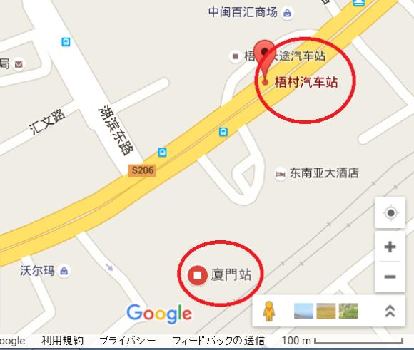 厦門駅からフェリー乗り場行きのバス停までの経路です。
