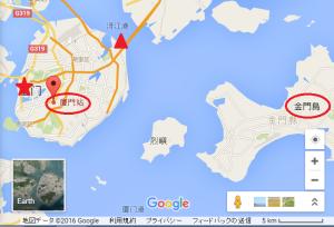 中国厦門のフェリー乗り場と金門島の位置関係を示す地図