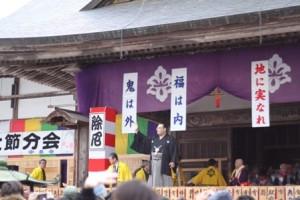 中尊寺,大節分会,2011年,高見盛関,紋付袴