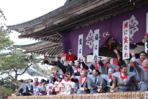 中尊寺,大節分会,2011年,高見盛関,豆まき
