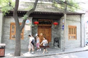 西安湘子門国際青年旅舍の入口