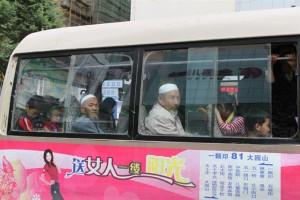青海省西寧市,バス,イスラム