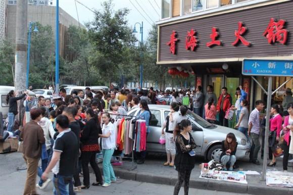 青海省西寧市,地元の人々
