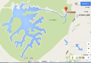 紅花湖の位置