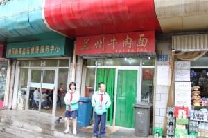 青海省西寧市,学生