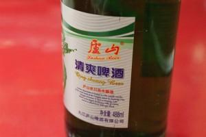 廬山の地ビール