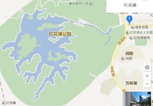 バス停「紅花湖」の位置
