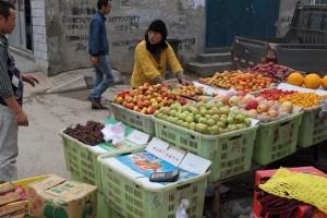 青海省西寧市,果物屋