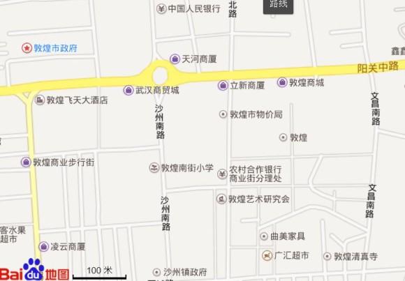 敦煌市の市政府の地図