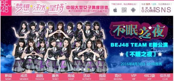 BEJ48 site