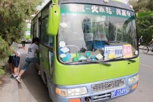 莫高窟行きのバス