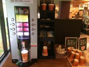 ホテル紅葉館のコーヒー