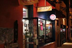 フラッグスタッフの韓国料理