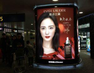 浦東空港で見つけたヤン・ミー