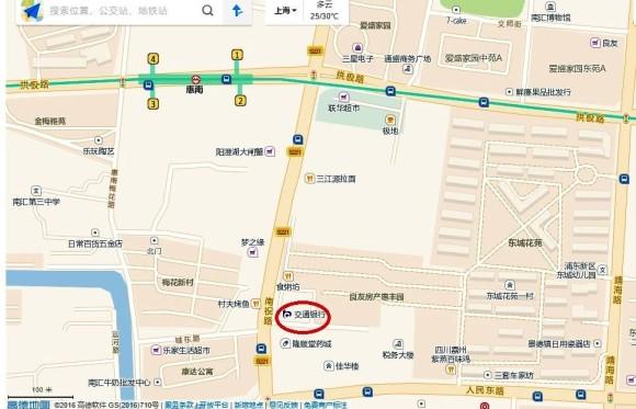 地図。浦東新区恵南駅からマッサージ店まで
