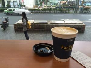 中国のファミリーマート、コーヒー
