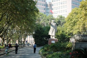 同済大学、毛沢東主席の象
