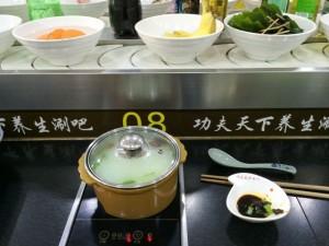 中国で一人鍋を食べる