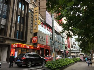 上海浦東新区のすき家