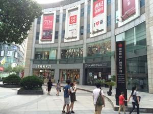 上海浦東新区のフォーエバー21