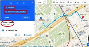 上海博物館から小籠包のお店への行き方
