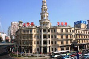 上海、大世界