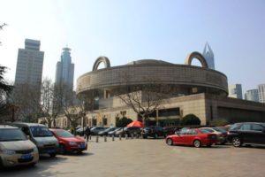 上海博物館の外観