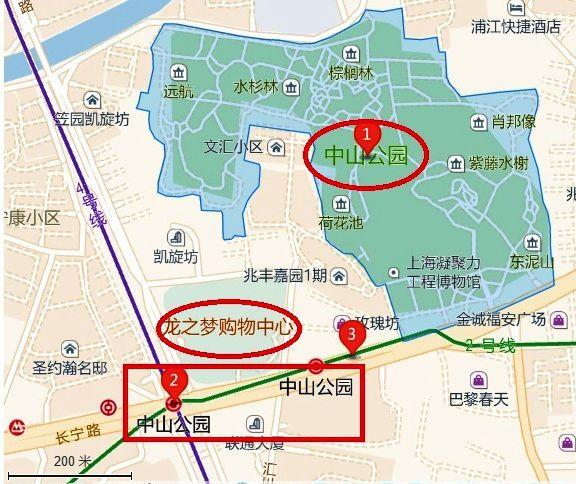 上海の中山公園の地図、行き方