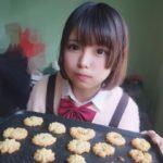 黎狱,クッキーを焼く