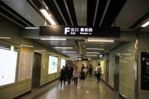 広州の東山口駅