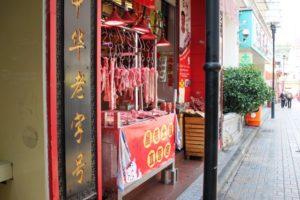 肉屋さん、広州の東山口
