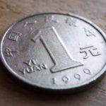 コイン、1人民元
