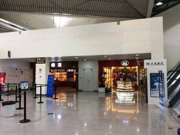 恵州空港のお土産屋