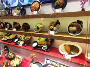 九丸拉麺のメニュー