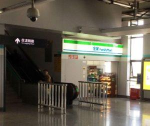 上海野生動物園駅にあるFamilyMart