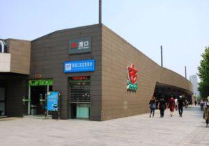 上海轮渡(金陵东路站)