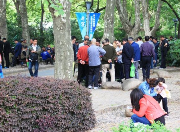 人民公園でポーカーをやる人々