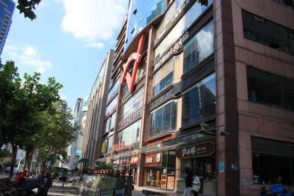 浦東食品城