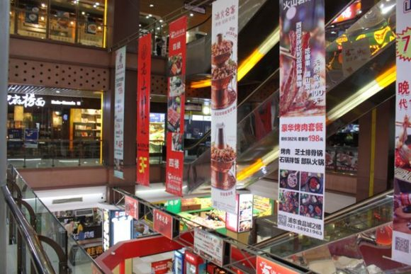浦東食品城の店内