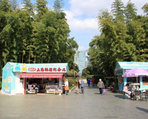 古城公園の売店