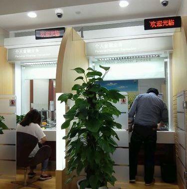 招商銀行の窓口