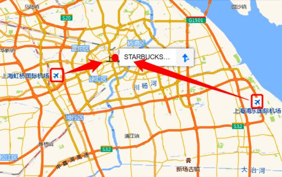 空港からリザーブ ロースタリー上海までの地図