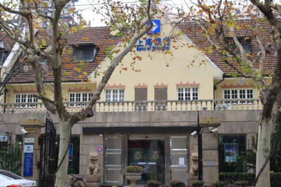 上海銀行南京西路