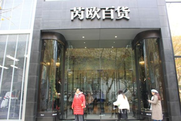 南京西路のデパート